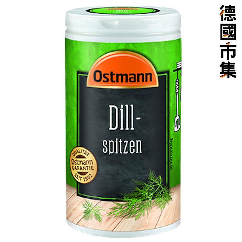 德國Ostmann 蒔蘿草 調味香料 12.5g