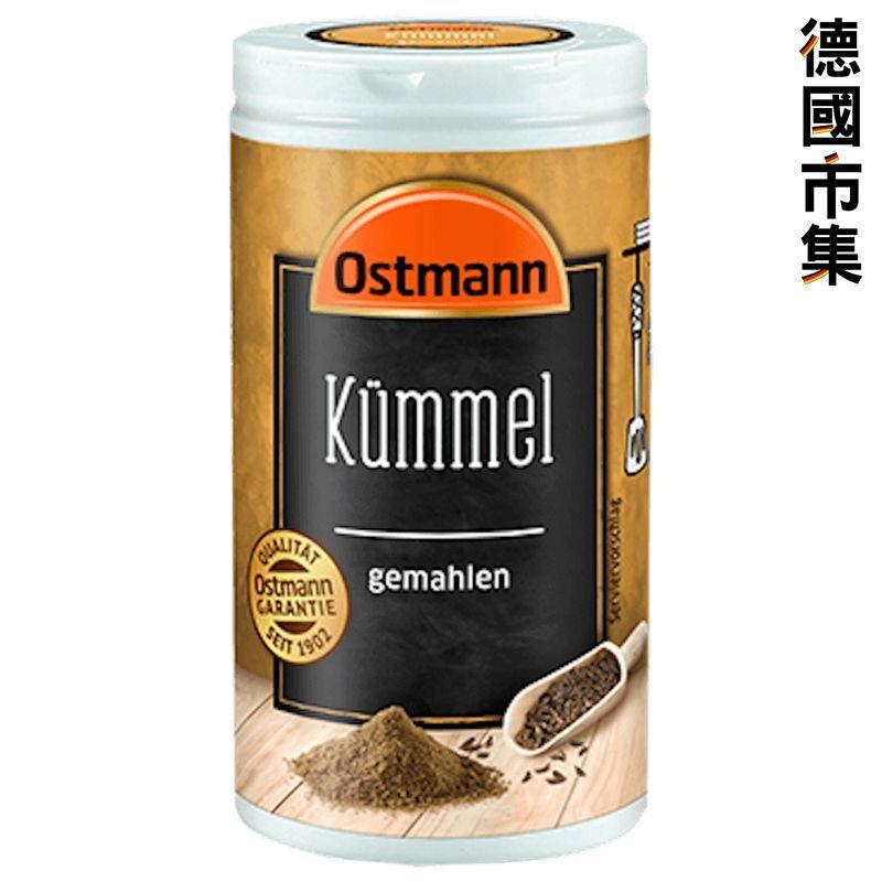 德國Ostmann 孜然 香料調味粉 35g