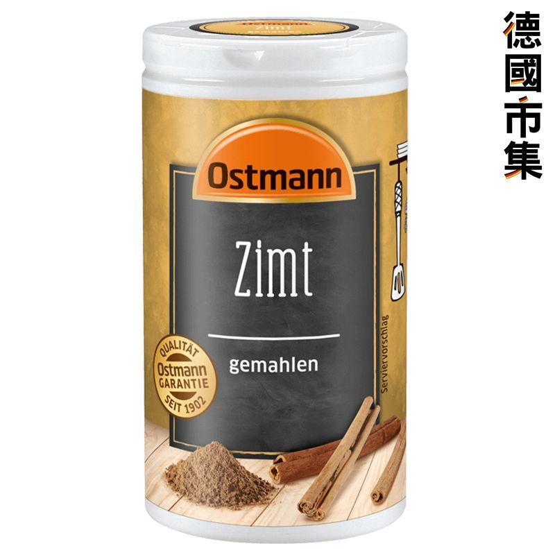 德國Ostmann 肉桂 香料調味粉 30g