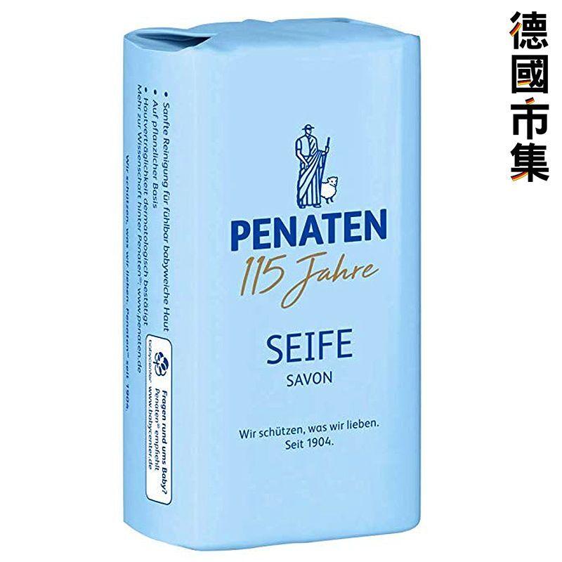 德國Penaten 牧羊人 嬰兒溫和肥皂 (含按摩油及蜜糖) (特別版) 100g