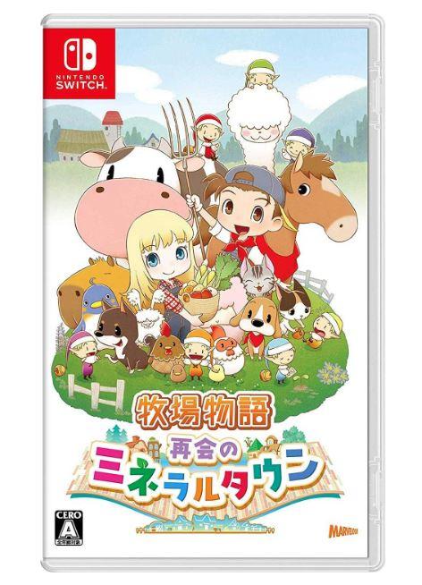 Nintendo Switch 牧場物語 重聚礦石鎮《中文版》