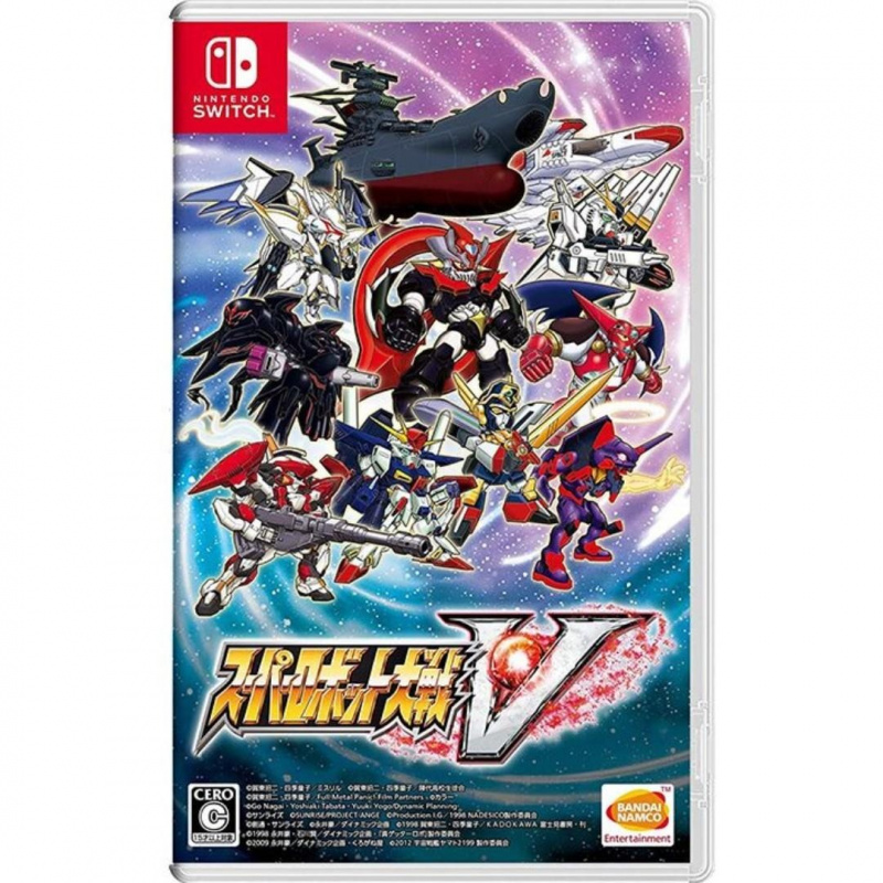 Nintendo Switch Super Robot Wars V《超級機械人大戰V》
