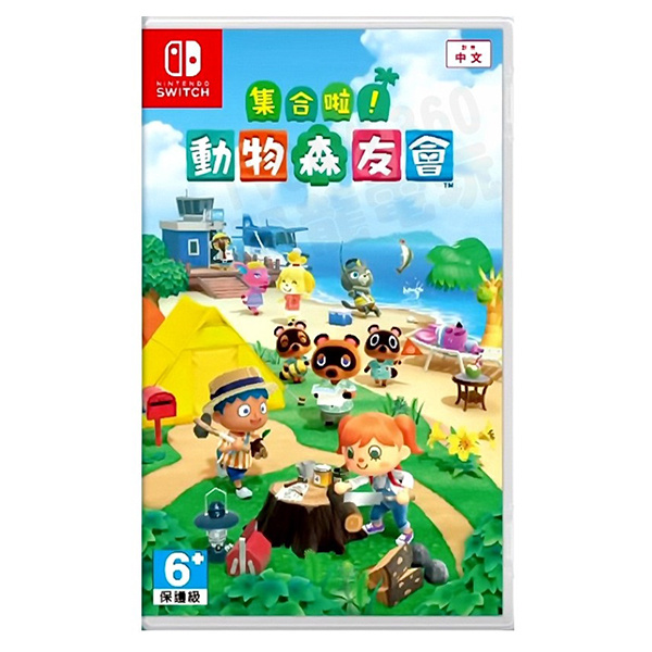Nintendo Switch 集合啦!動物森友會 Animal Crossing: New Horizons