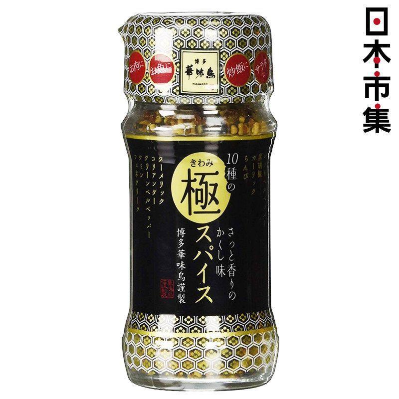日本 博多華味鳥 10種極致香料粉 綜合調味料 60g【市集世界 - 日本市集】