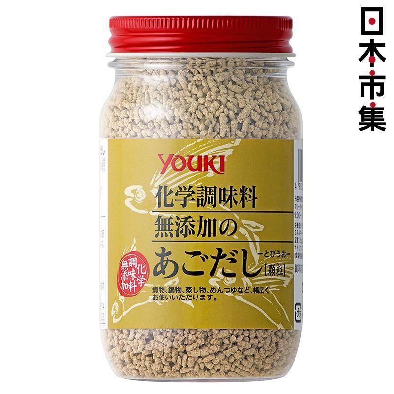 日版 Youki 無化學添加 調味鰹魚粉 (029)【市集世界 - 日本市集】