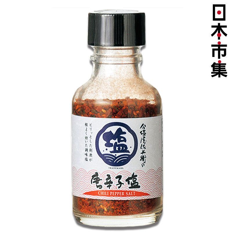 日版 今塩屋佐兵衛 唐辛子鹽 59g【市集世界 - 日本市集】