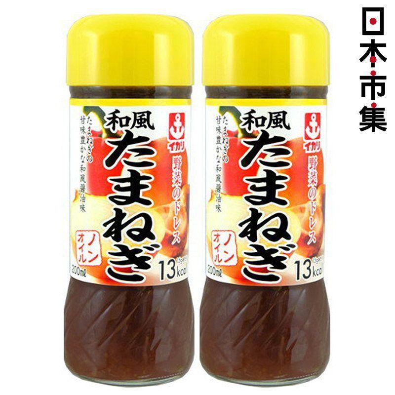 日本伊卡利Ikari【和風洋蔥】野菜沙律醬 (提鮮/燒肉適用) 200g (2件裝)【市集世界 - 日本市集】