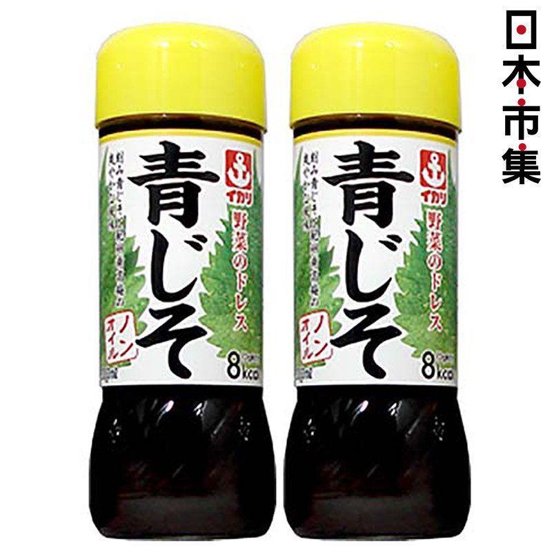 日本伊卡利Ikari【紫蘇葉】野菜沙律醬 (烤魚/冷盤適用) 200g (2件裝)【市集世界 - 日本市集】