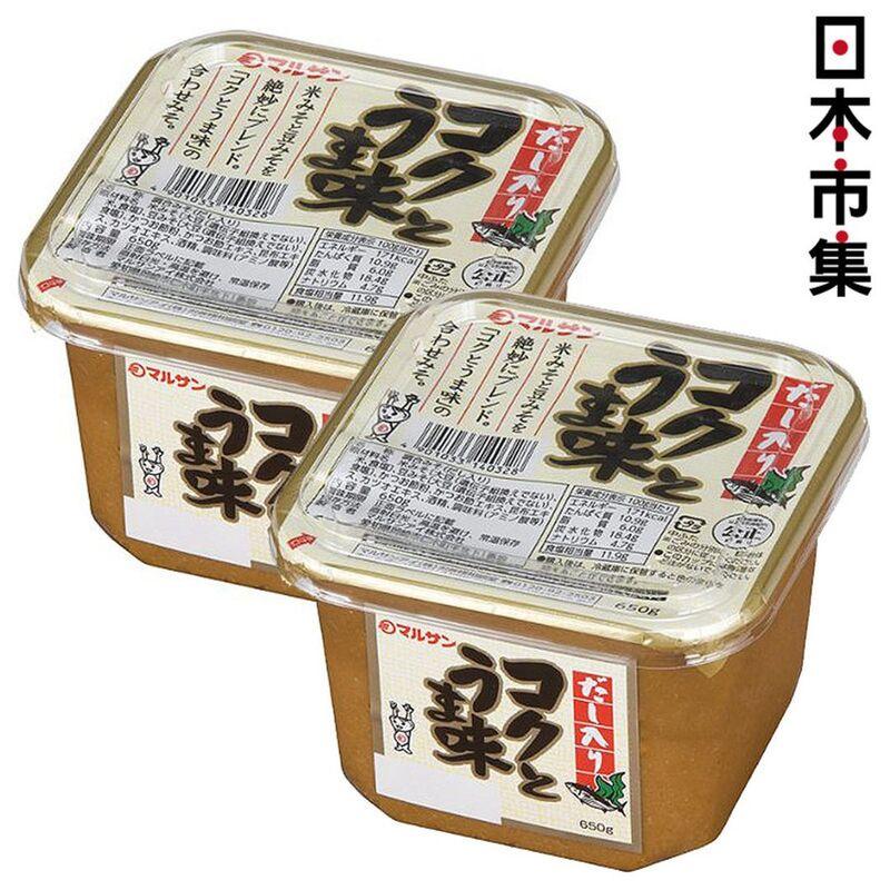 日版MARUSAN 鮮味味噌醬 650g(2件裝)【市集世界 - 日本市集】