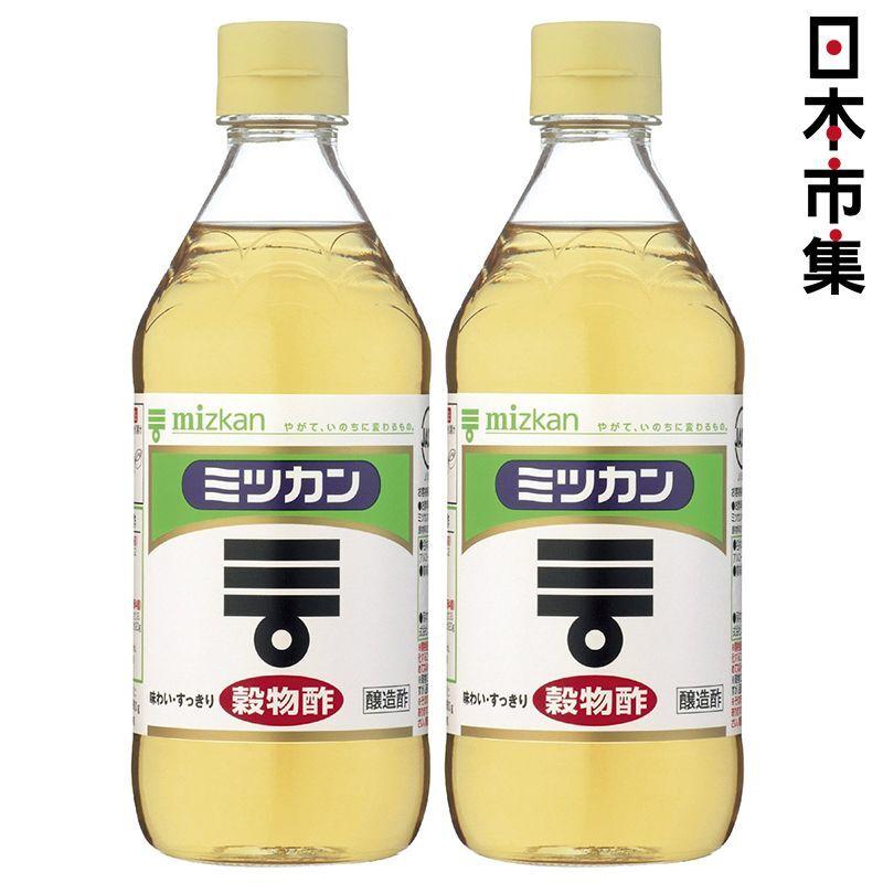 日版 Mizkan 穀物醋 500ml (2件裝)【市集世界 - 日本市集】