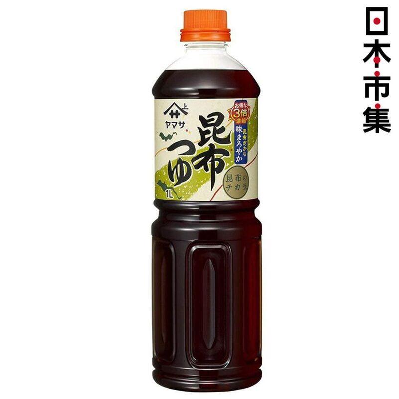 日版 ヤマサ 昆布醬油滋優鮮露 1000ml【市集世界 - 日本市集】
