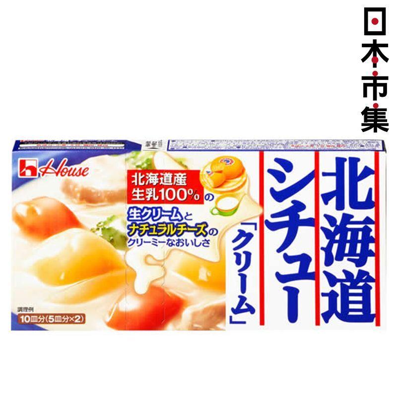 日版 House Food 100%北海道產奶油忌廉料理濃湯塊 (1盒10次分量) 180g【市集世界 - 日本市集】