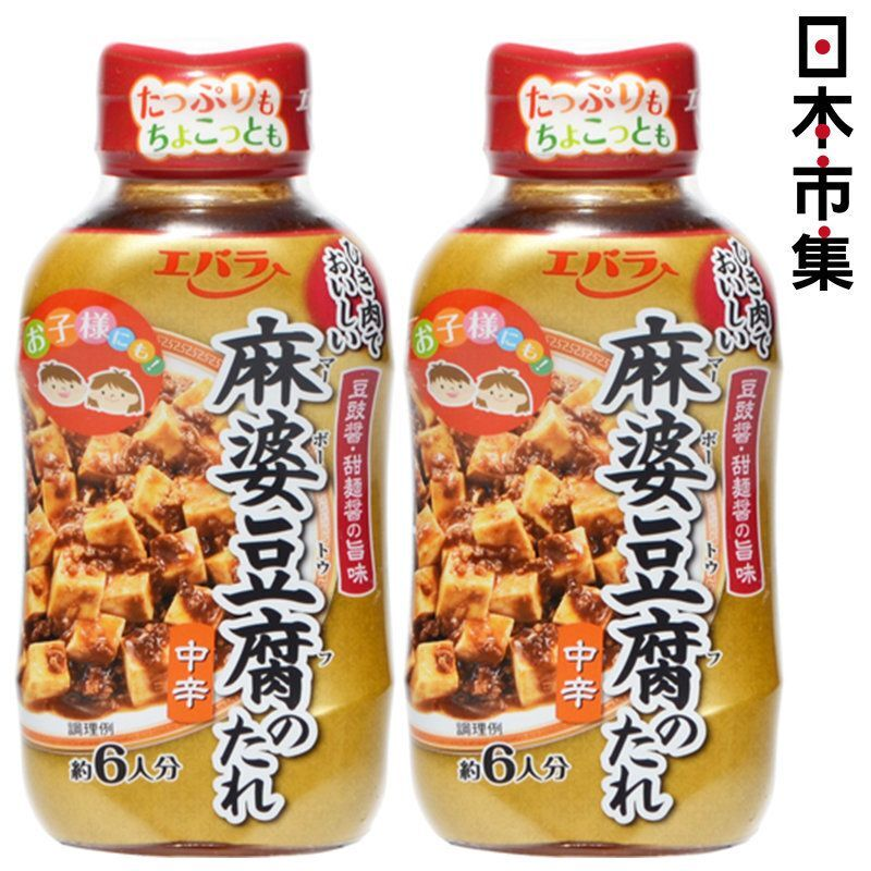 日版エバラ食品 麻婆豆腐醬油 220g (2件裝)【市集世界 - 日本市集】