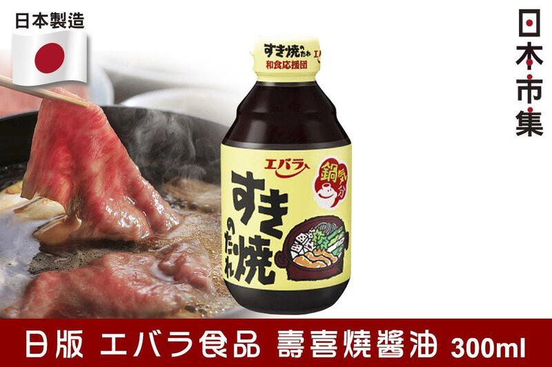 日版エバラ食品 壽喜燒醬油 300ml【市集世界 - 日本市集】