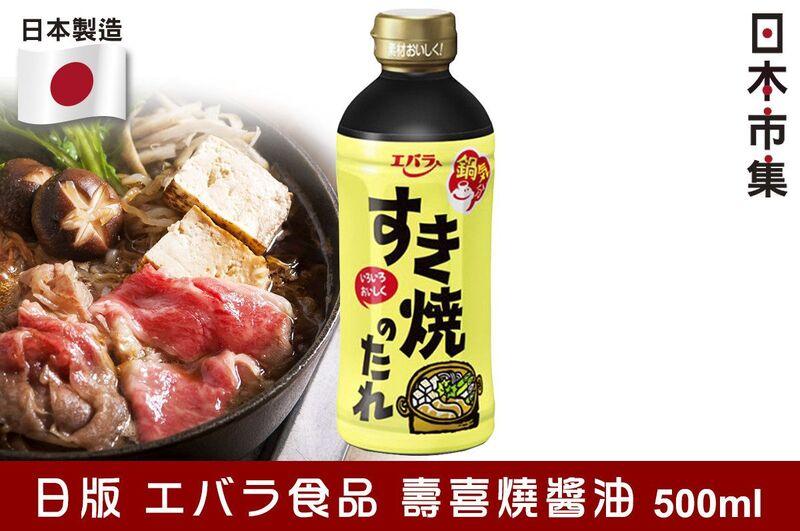 日版エバラ食品 壽喜燒醬油 500ml【市集世界 - 日本市集】