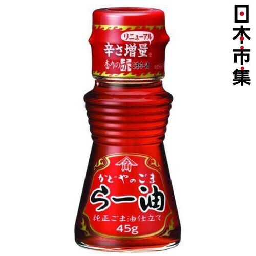 日版かどや製油 角屋 辣芝麻油 45g【市集世界 - 日本市集】