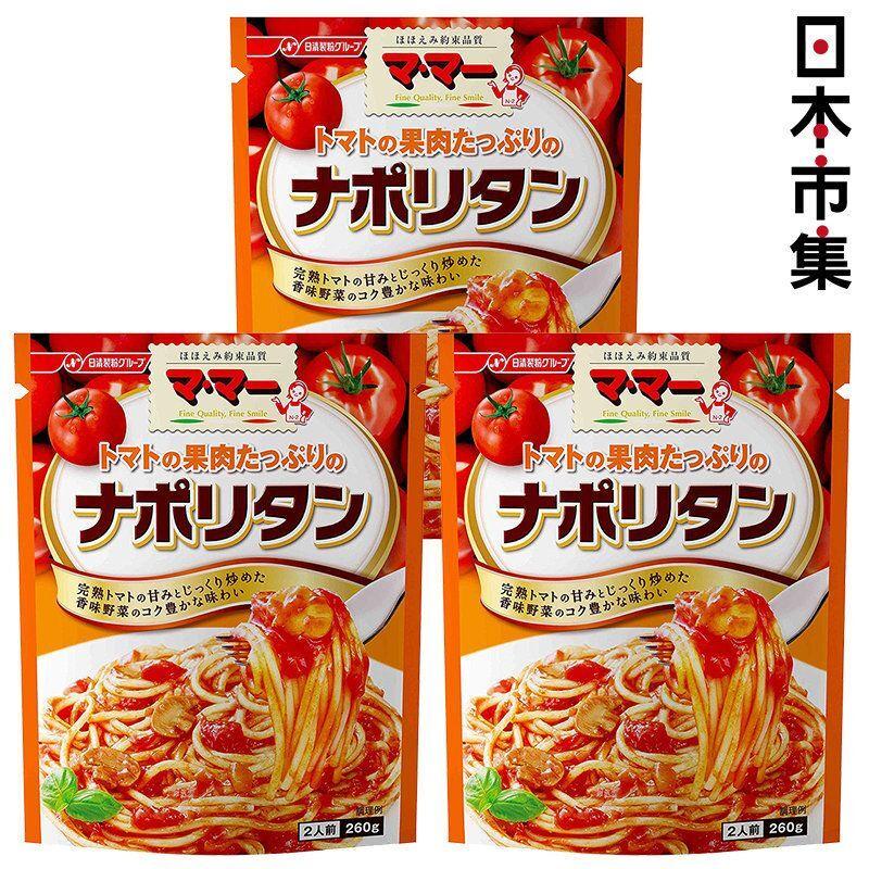 日版日清拿破崙蕃茄意粉醬 2人前 (3件裝)【市集世界 - 日本市集】