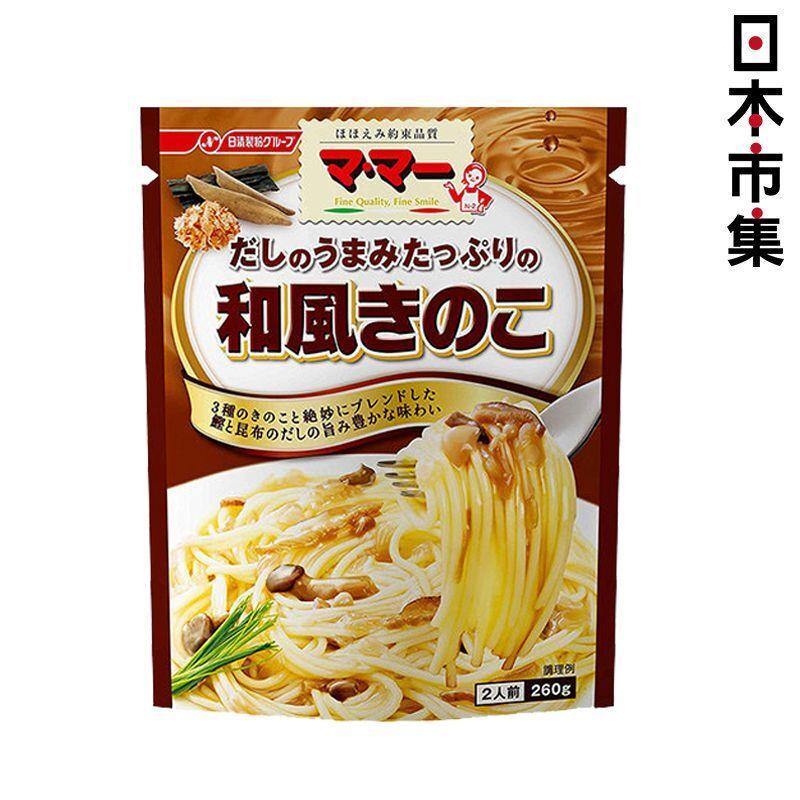 日版日清鰹魚3種蘑菇和風意粉醬 2人前【市集世界 - 日本市集】