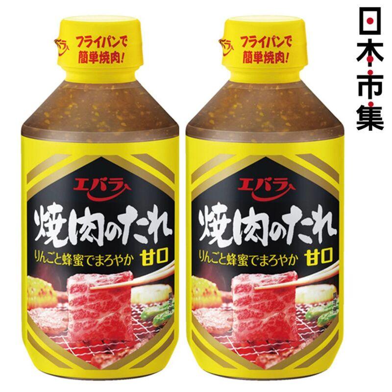 日版荏原烤肉燒烤汁甘口味 300g(2件裝)【市集世界 - 日本市集】