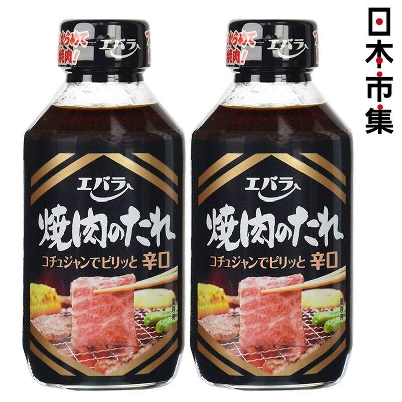 日版荏原烤肉燒烤汁辛口味 300g(2件裝)【市集世界 - 日本市集】