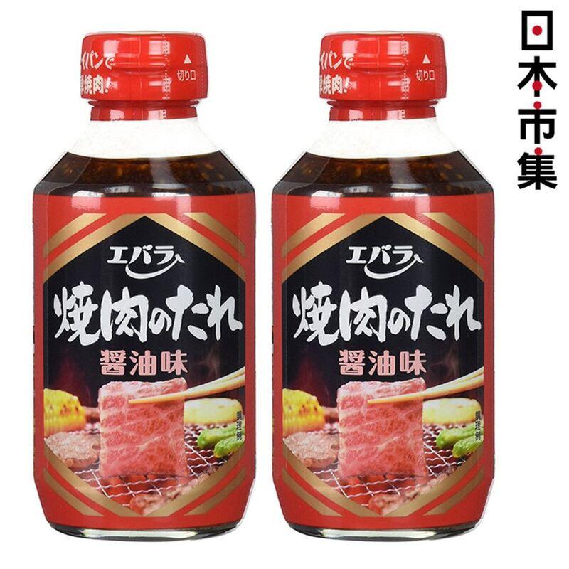 日版荏原烤肉燒烤汁醬油味 300g(2件裝)【市集世界 - 日本市集】