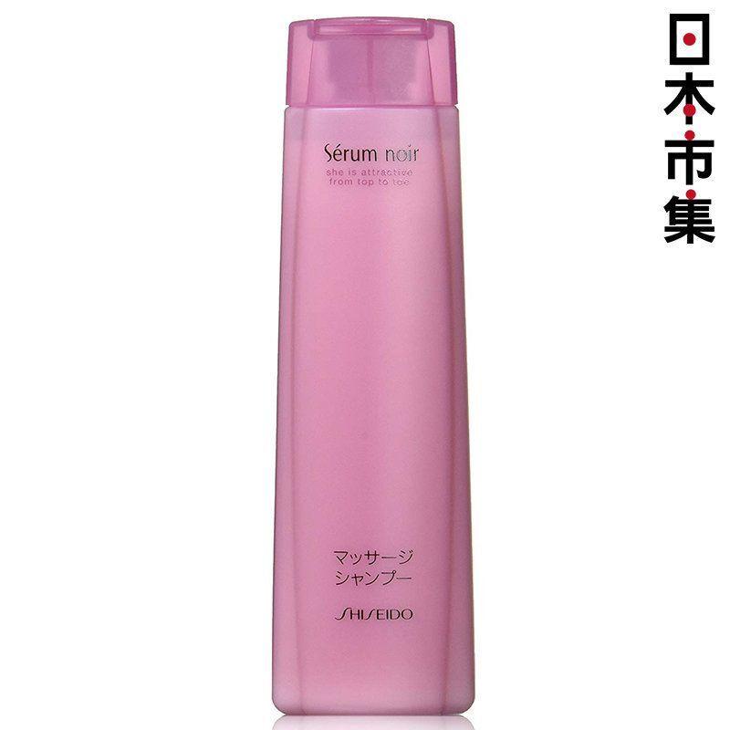 日版資生堂Shiseido Serum Noir 女性專用育髮洗髮水 240ml【市集世界 - 日本市集】