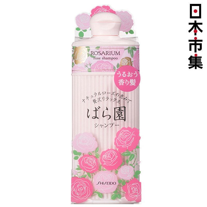 日版資生堂玫瑰園Rosarium 純天然玫瑰洗髮水 300ml【市集世界 - 日本市集】