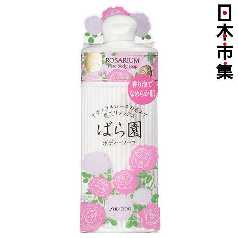 日版資生堂玫瑰園Rosarium 純天然玫瑰沐浴露 300ml【市集世界 - 日本市集】