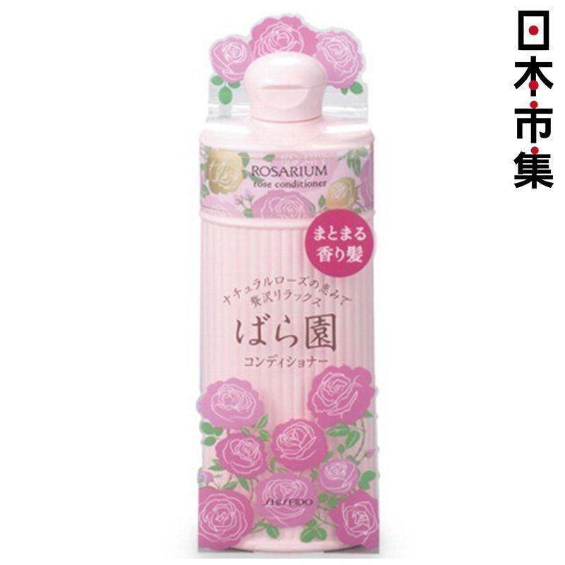 日版資生堂玫瑰園Rosarium 純天然玫瑰護髮素 300ml【市集世界 - 日本市集】