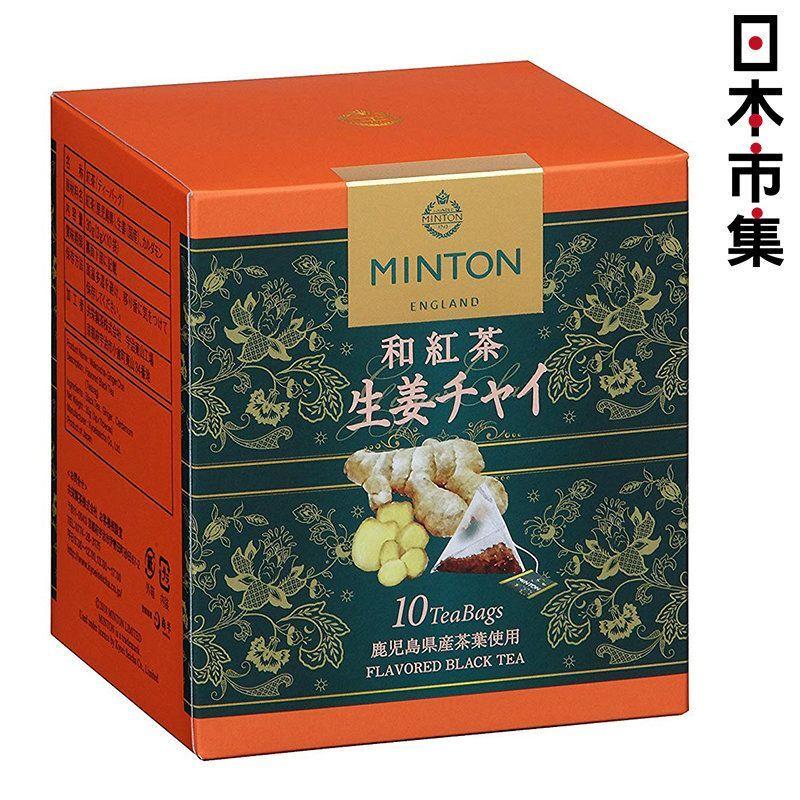 日版 MINTON 生薑 和紅茶 三角茶包 (10包) 30g【市集世界 - 日本市集】
