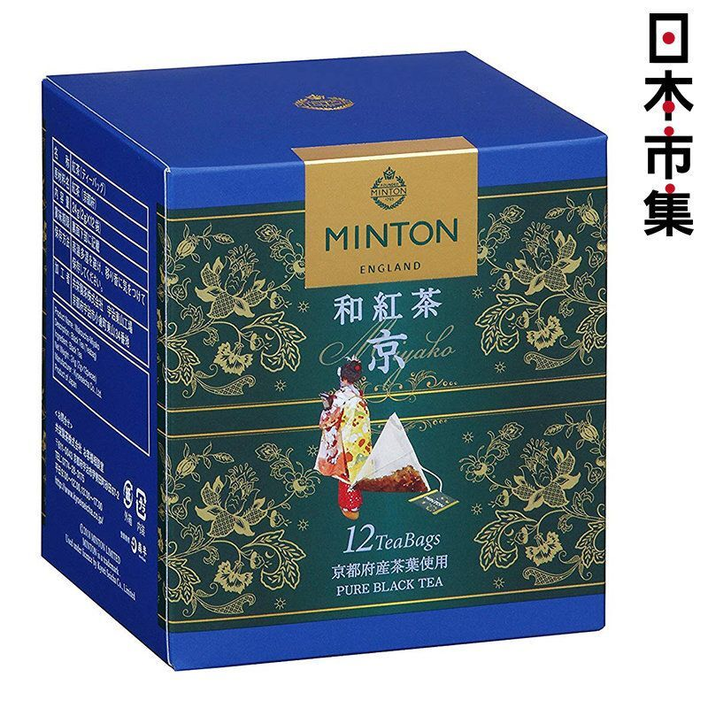 日版 MINTON 京都式 和紅茶 三角茶包 (12包) 24g【市集世界 - 日本市集】
