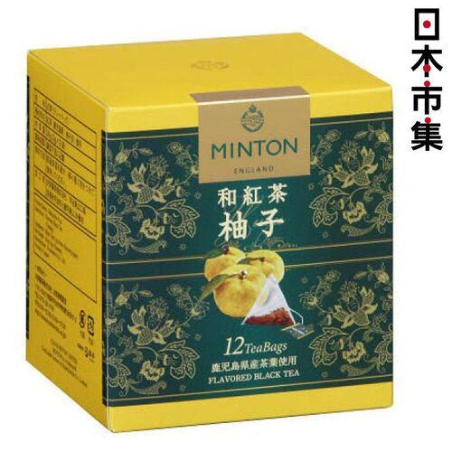 日版 MINTON 柚子 和紅茶 三角茶包 (12包) 24g【市集世界 - 日本市集】