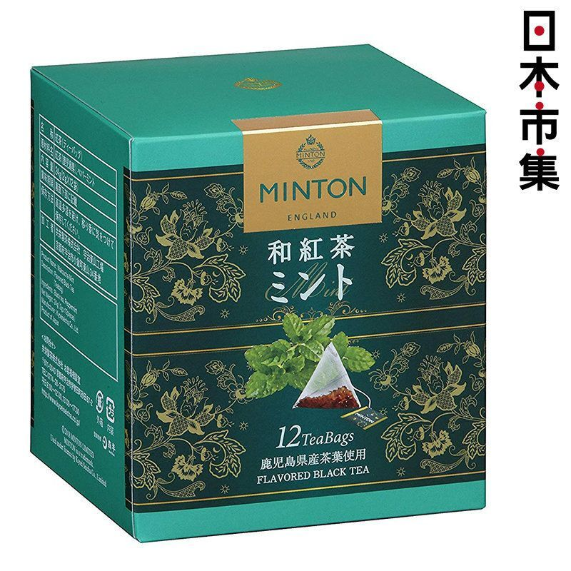 日版 MINTON 薄荷 和紅茶 三角茶包 (12包) 24g【市集世界 - 日本市集】