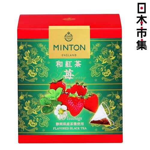日版 MINTON 草莓士多啤梨 和紅茶 三角茶包 (10包) 20g【市集世界 - 日本市集】