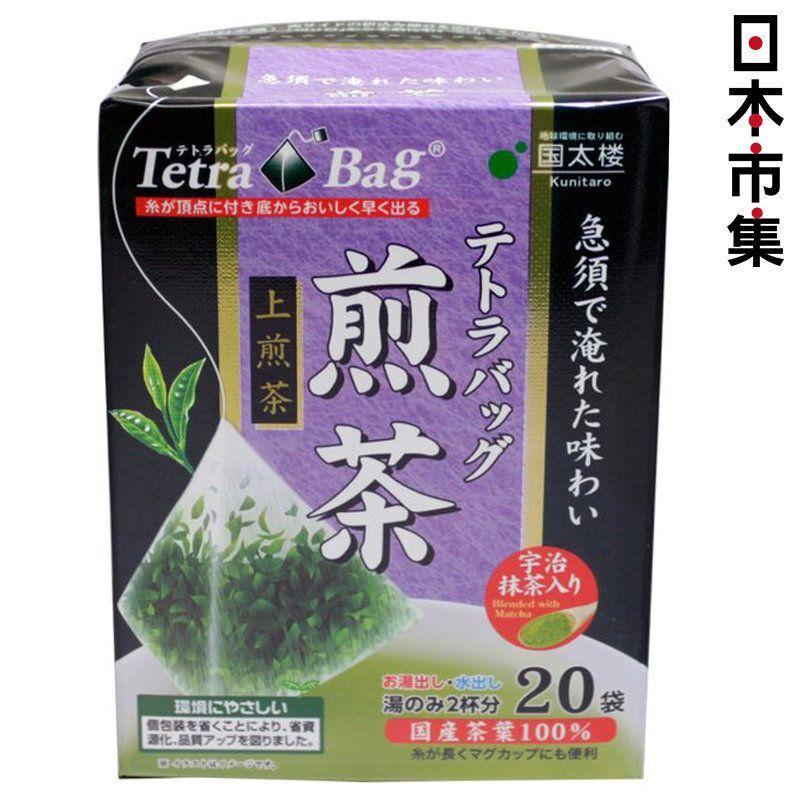 日版國太樓 上煎茶 三角茶包 50g 20包裝【市集世界 - 日本市集】