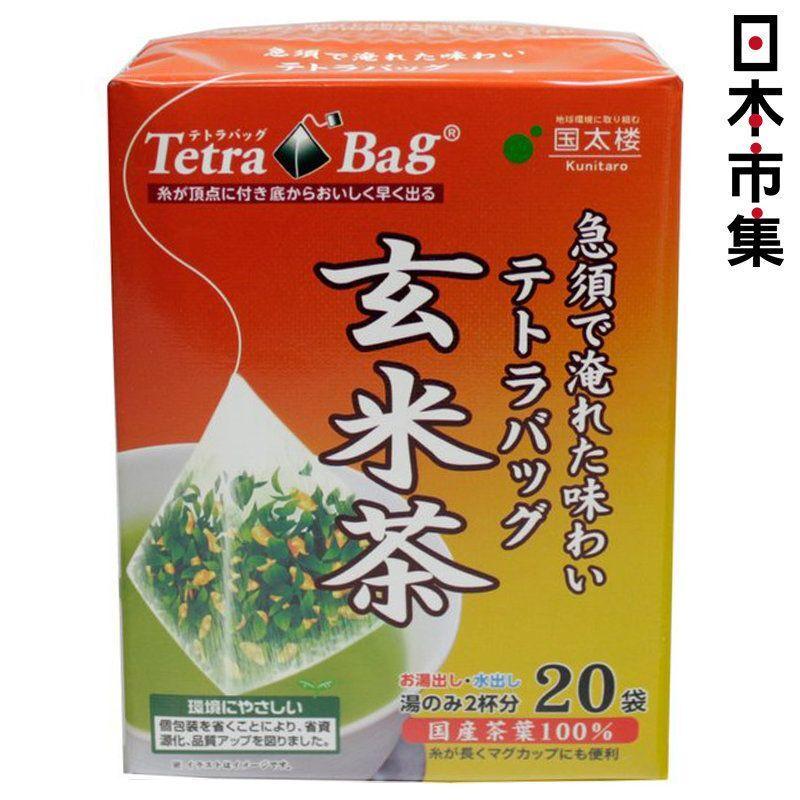 日版國太樓玄米茶三角茶包 50g 20包裝【市集世界 - 日本市集】