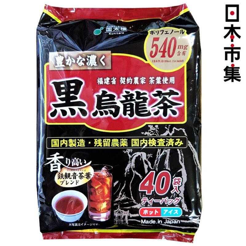 日版國太樓黑烏龍茶 [40袋]