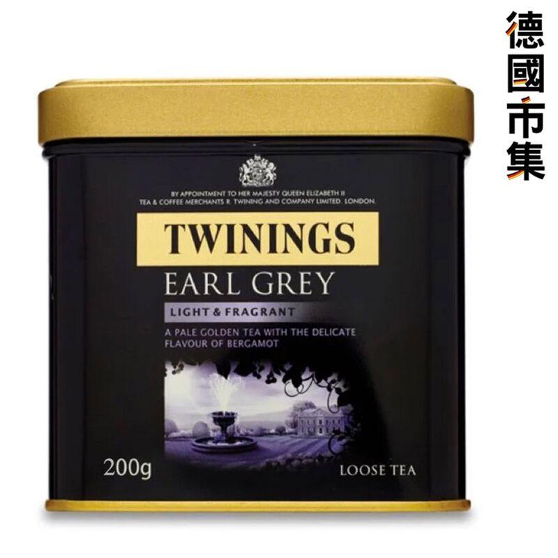 Twinings 川寧 2倍增量 英國特別版 Earl Grey 格雷伯爵清香 頂級茶葉 200g【市集世界 - 德國市集】