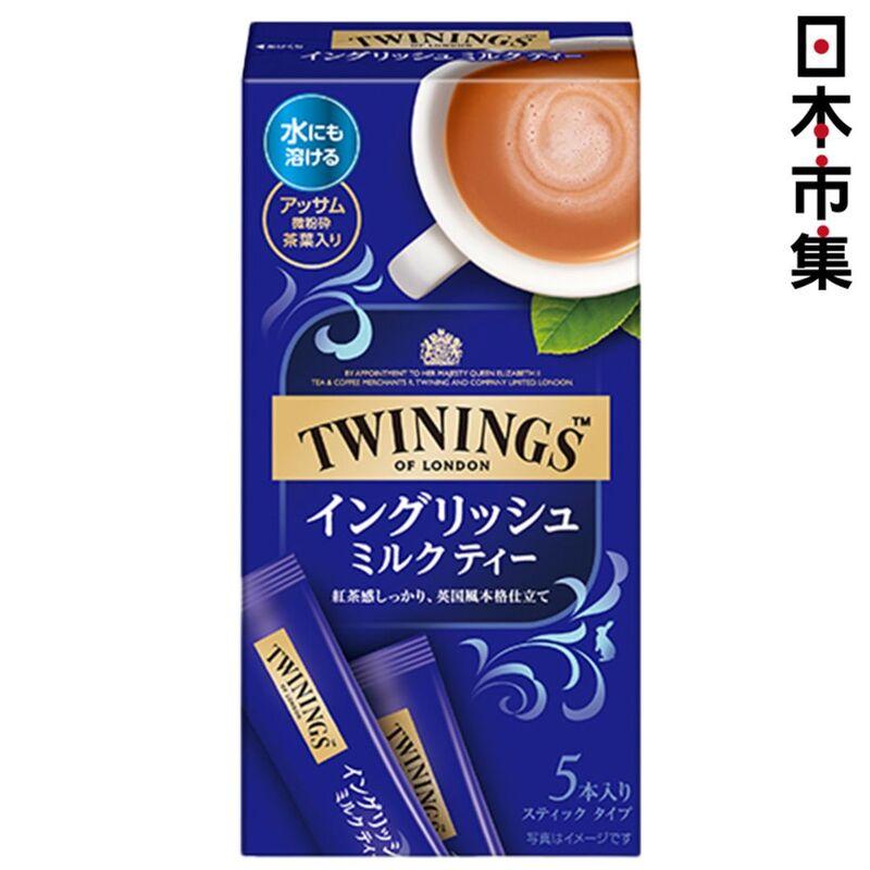 日版 Twinings 即沖英式奶茶 69g (5包裝)【市集世界 - 日本市集】