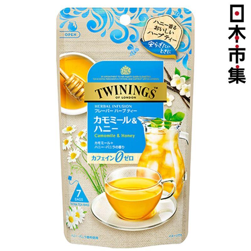 日版 Twinings 甘菊蜜糖茶 10.5g (7包裝)【市集世界 - 日本市集】