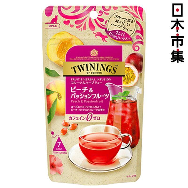 日版 Twinings 香桃熱情果茶 14g (7包裝)【市集世界 - 日本市集】