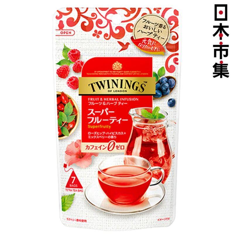 日版 Twinings 超級水果茶 14g (7包裝)【市集世界 - 日本市集】