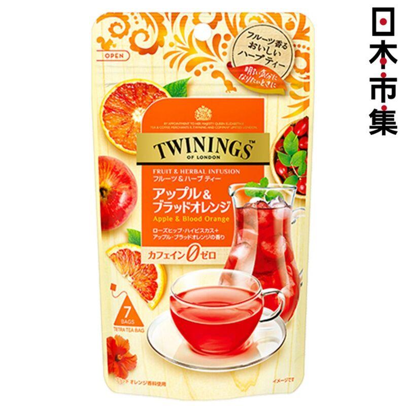 日版 Twinings 蘋果血橙茶 14g (7包裝)【市集世界 - 日本市集】