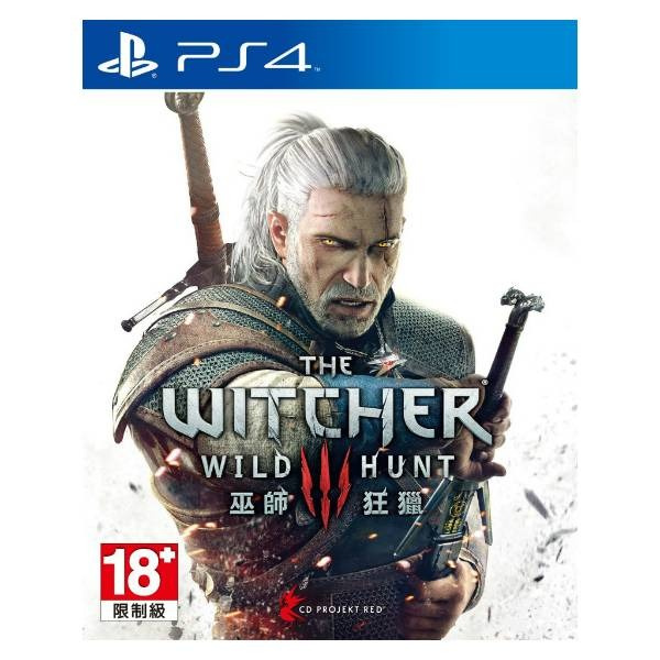 PS4 The Witcher 巫師3 : 狂獵 (中文版)