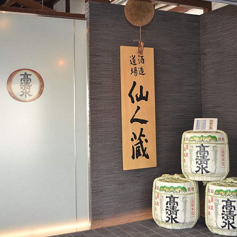 日版 高清水 極限精米度35% 純米大吟釀 清酒 720ml【市集世界 - 日本市集】