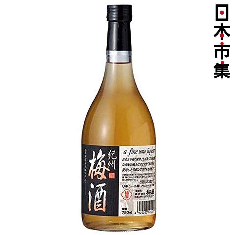 日版【梅屋】紀州完熟南高梅 梅酒 720ml (禮盒裝)【市集世界 - 日本市集】