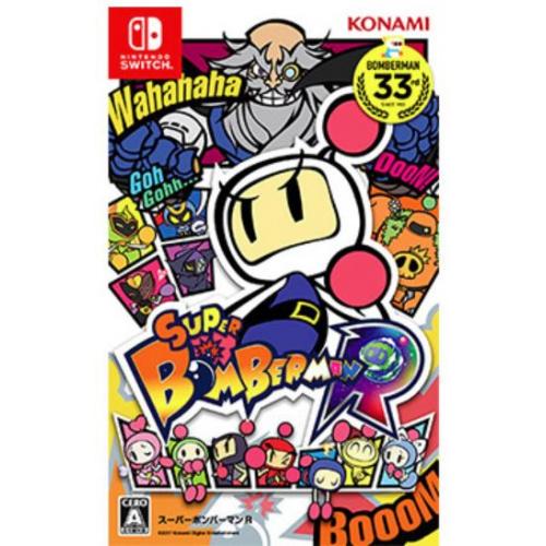 Nintendo Switch 超級炸彈人R (中英日合版)