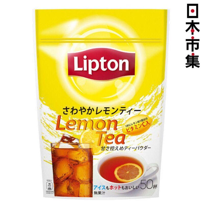 日版 Lipton 立頓清爽檸檬茶 (維他命c添加,冷熱均可) 500g【市集世界 - 日本市集】