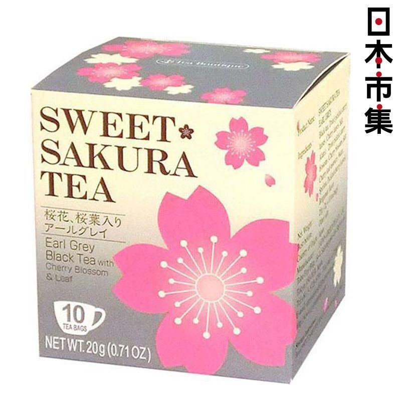 日版 Tea Boutique 季節限定 櫻花 格雷伯爵紅茶 (297)【市集世界 - 日本市集】