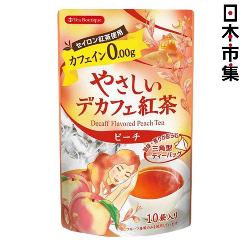日版 Tea Boutique 零咖啡因香桃味紅茶 10包 12g【市集世界 - 日本市集】